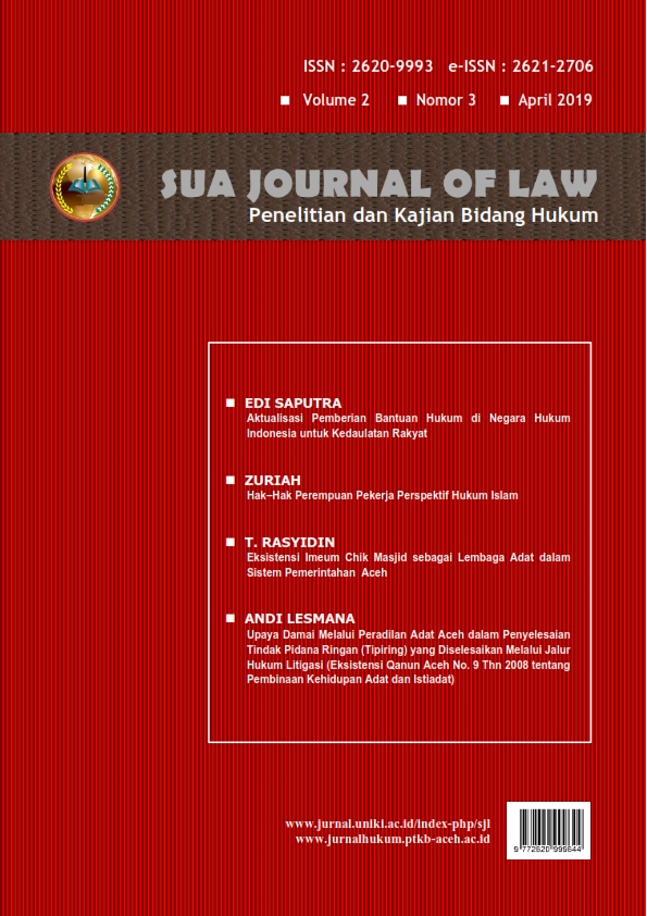 SUA JOURNAL OF LAW